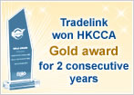 Tradelink won HKCCA Gold award for 2 consecutive years