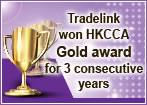 Tradelink won HKCCA Gold award for 3 consecutive years